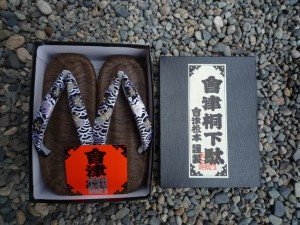 モダン刺繍(黒)+ 女カラス表小町